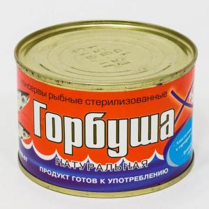 Горбуша натуральная Рыбпромпродукт