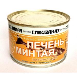 Печень Минтая натуральная Спецзаказ