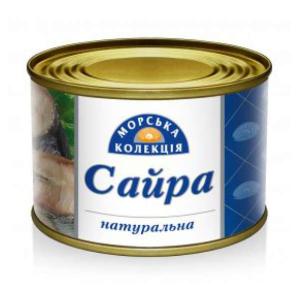 Сайра натуральная Рыбпромпродукт