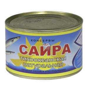 Сайра тихоокеанская натуральная Рыбпромпродукт