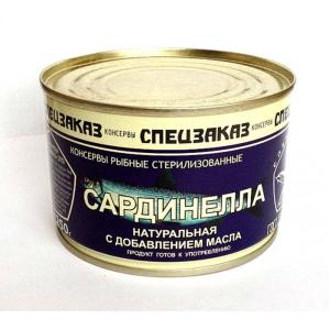 Сардинелла натуральная с добавлением масла спецзаказ