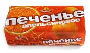 печенье%20Апельсиновое%20пачка[1]