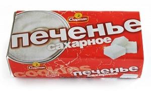 печенье%20Сахарное%20пачка[1]