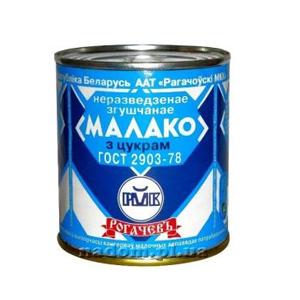 Сгущенное молоко из Белоруссии