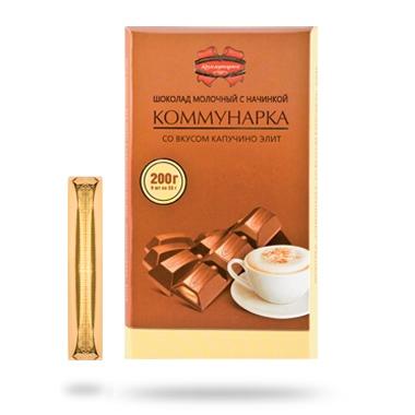Шоколад Капучино