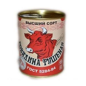 Говядина тушеная из Белоруссии