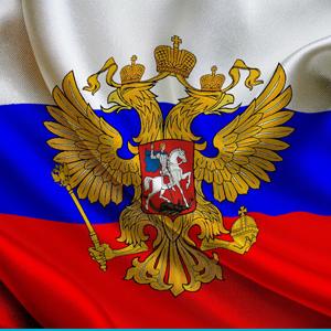 Российская продукция