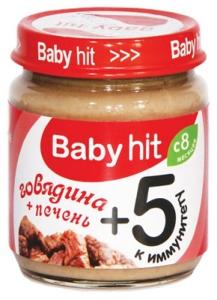 Говядина + печень  Babyhit