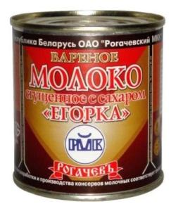 Варенное молоко сгущенное с сахаром Егорка