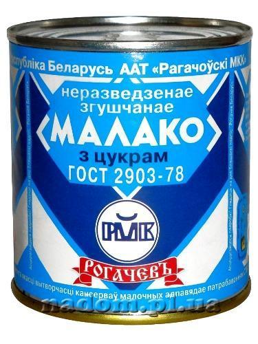 сгущенное молоко рогачев фото