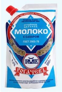Сгущенное молоко с сахаром 2903-78