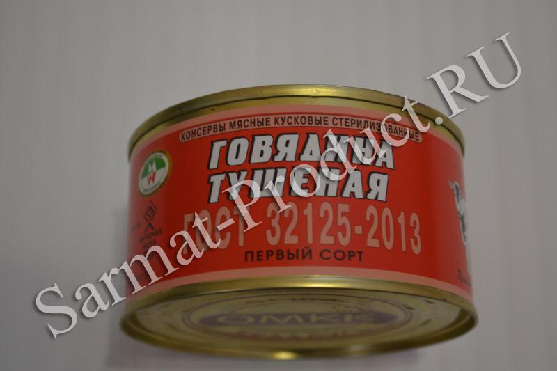 говядина тушеная 325г первый сорт Оршанский МК (Белоруссия)