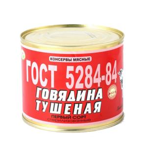белорусская бакалея