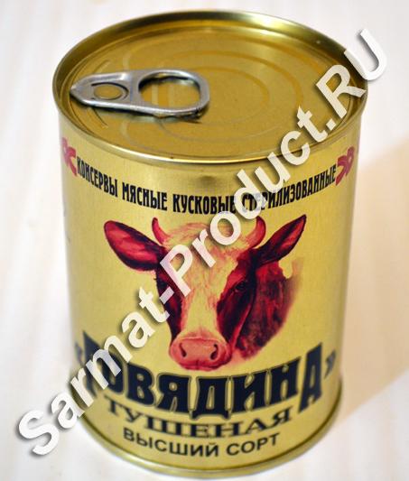 Говядина тушеная Калинковичи 338г вс ГОСТ (Белоруссия)