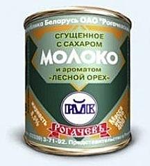Молоко сгущеное Рогачевъ(Белоруссия) с сах. и ароматомЛесной Орех