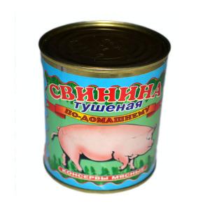 свинина тушенная варнялы
