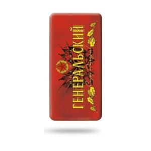 шоколад генеральский коммунарка