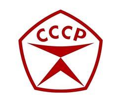 ГОСТ СССР