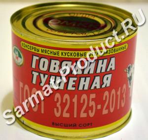 Говядина тушеная Оршанский МК 525г вс ГОСТ-2013 (1)
