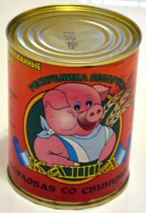Каша перловая со свининой 340г (Жлобиский МК) (45 в кор) (Белоруссия)