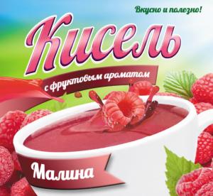 Кисель с фруктовым ароматом «Малина»