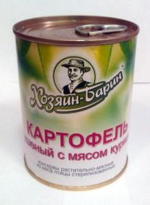 Картофель туш. с мясом курицы По-Белорусски