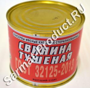 Свинина тушеная 525г ГОСТ-84 Оршанский МК (1)