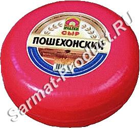 Сыр Пошехонский 45 Слуцкий (Беларусь)
