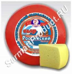 Сыр Российский НОВЫЙ Копыльский ф-л (Беларусь)
