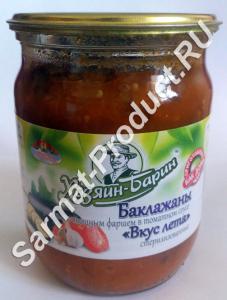 Баклажаны - вкус лета