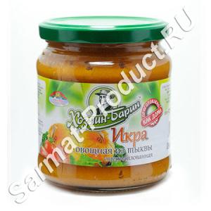 Икра-овощная-из-тыквы-0,45
