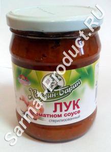 Лук в томатном соусе Хозяин-Барин
