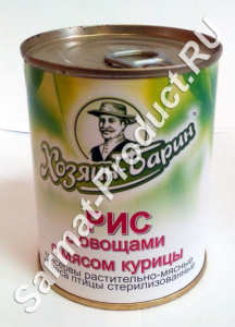 Рис с овощами с мясом курицы Хозяин барин