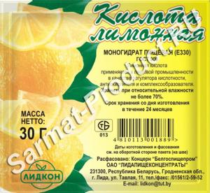 Кислота лимонная пищевая 30 г