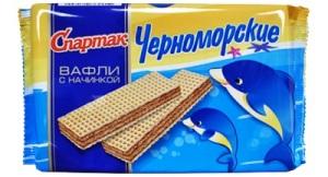 Вафли Черноморские (Спартак)