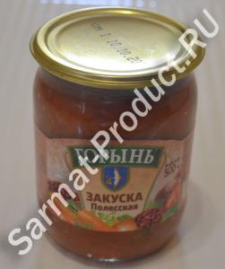 Закуска Полесская (1)