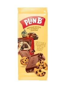 Шоколад «PLAN B» МОЛОЧНЫЙ С ПЕЧЕНЬЕМ И КАРАМЕЛЬЮ (Коммунарка)