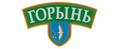 Горынь из Белоруссии