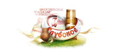 Глубоксский молочноконсервный комбинат из Белоруссии