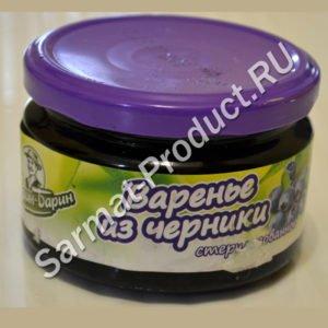 Варенье Хозяин-Барин черника 280 гр