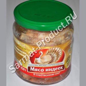 Мясо индейки Хозяин-Барин 450г
