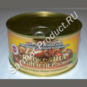 Говядина рубленная с кашей перловой 325г (Столбцы) (1)