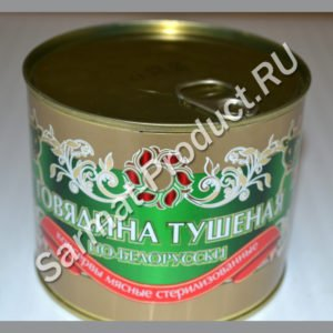Говядина тушенка По-Белорусски 1сорт 525г (Столбцы) (1)
