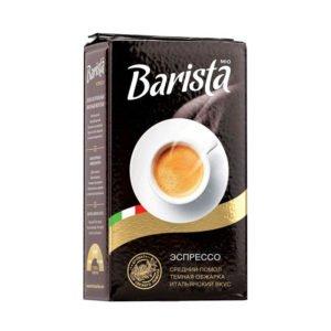 Кофе Baristo Mio Экспрессо 250 гр